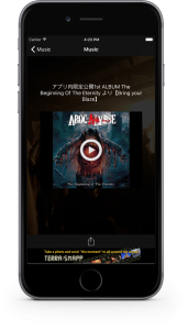 APOCALYSE_Mock_Music